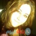 بهيجة من بنغازي أرقام بنات واتساب