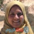 يارة من بنغازي أرقام بنات واتساب
