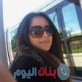 نادية من محافظة سلفيت أرقام بنات واتساب