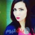 إشراف من دمشق أرقام بنات واتساب
