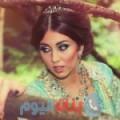نادين من محافظة سلفيت أرقام بنات واتساب