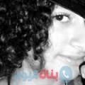 شادة 24 سنة | تونس(بنزرت) | ترغب في الزواج و التعارف