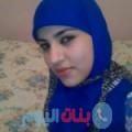 أسية من محافظة سلفيت أرقام بنات واتساب