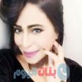 سعيدة 22 سنة | عمان(الدقم) | ترغب في الزواج و التعارف