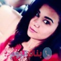 ميساء 27 سنة | مصر(القاهرة) | ترغب في الزواج و التعارف
