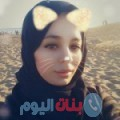 سعدية من محافظة سلفيت أرقام بنات واتساب