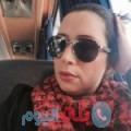 مجدولين 35 سنة | المغرب(ولاد تارس) | ترغب في الزواج و التعارف