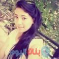 جهينة 24 سنة | العراق(دهوك) | ترغب في الزواج و التعارف