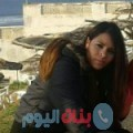 نوار من بنغازي أرقام بنات واتساب