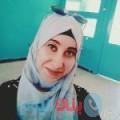 نادية من القاهرة أرقام بنات واتساب