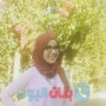 نسمة 21 سنة | مصر(القاهرة) | ترغب في الزواج و التعارف
