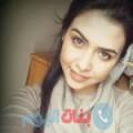 سيمة من دبي أرقام بنات واتساب