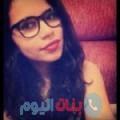 هيام 21 سنة   تونس(بنزرت)   ترغب في الزواج و التعارف