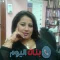 جهينة من القاهرة أرقام بنات واتساب