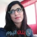 رامة من القاهرة أرقام بنات واتساب