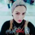 ليمة 38 سنة | فلسطين(محافظة سلفيت) | ترغب في الزواج و التعارف