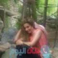 شهرزاد من محافظة سلفيت أرقام بنات واتساب