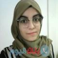 عواطف من قرية عالي أرقام بنات واتساب