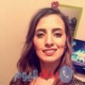 غادة من المنقف أرقام بنات واتساب