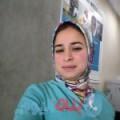 زينة من دمشق أرقام بنات واتساب