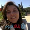 جانة من دمشق أرقام بنات واتساب