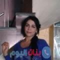نور من قرية عالي أرقام بنات واتساب