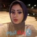 رفقة من دمشق أرقام بنات واتساب