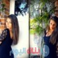حليمة من دمشق أرقام بنات واتساب