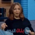 عزلان من دمشق أرقام بنات واتساب