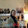 ديانة من القاهرة أرقام بنات واتساب