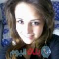 ميرة 24 سنة | العراق(دهوك) | ترغب في الزواج و التعارف