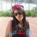 عفاف من دمشق أرقام بنات واتساب