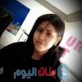وردة 26 سنة | الجزائر(قسنطينة) | ترغب في الزواج و التعارف