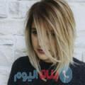 ثورية من بنغازي أرقام بنات واتساب