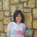 غادة من محافظة سلفيت أرقام بنات واتساب