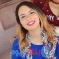 هديل من القاهرة أرقام بنات واتساب