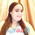 كلثوم من القاهرة أرقام بنات واتساب