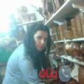 أميرة من قرية عالي أرقام بنات واتساب
