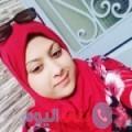 روعة من ولاد تارس أرقام بنات واتساب