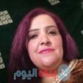 إسلام من بنغازي أرقام بنات واتساب