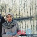 رحمة من بنغازي أرقام بنات واتساب