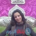 سكينة من دمشق أرقام بنات واتساب