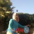 وفية من القاهرة أرقام بنات واتساب
