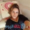 صبرينة من دمشق أرقام بنات واتساب