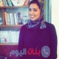 زينة 25 سنة | الجزائر(قسنطينة) | ترغب في الزواج و التعارف