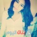 أسماء 23 سنة | مصر(القاهرة) | ترغب في الزواج و التعارف