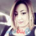 إسلام من صور أرقام بنات واتساب