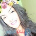 نصيرة 21 سنة | البحرين(قرية عالي) | ترغب في الزواج و التعارف