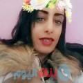 آية من دمشق أرقام بنات واتساب