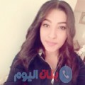 نجلة من بنغازي أرقام بنات واتساب